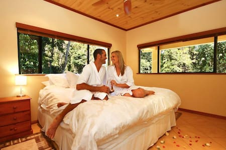 Secluded Romantic Getaway For Two - Kuranda - House
