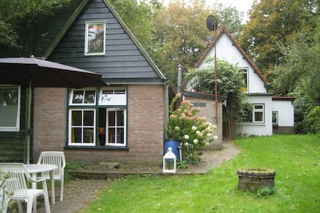 Guest house with beautiful garden - Beekbergen