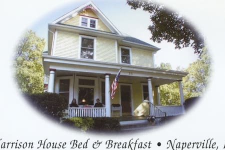 Downtown Naperville Delphine's Room - B&B/民宿/ペンション