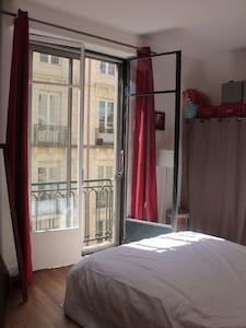 Chambre agréable en plein coeur du centre ville - Apartment