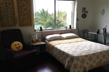 Sunny and Quiet in Miami Beach - Appartement