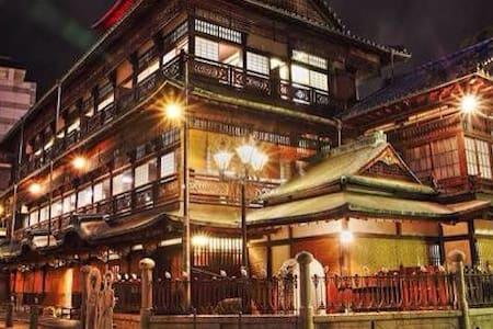 Walk from Dogo Onsen Station 7min - Appartement