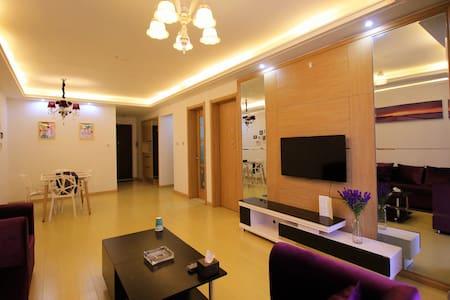 Homia住家国际公寓(万科紫台二室二厅温馨居3号) - Lejlighed