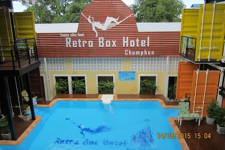 Retro Box Hotel/Retro-Mini Double - Bed & Breakfast