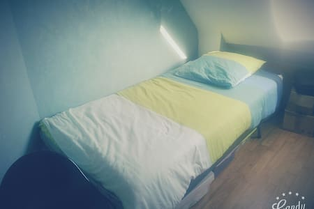 Chambre avec 2 lits simples-petit déjeuner offert - Crac'h - Hus