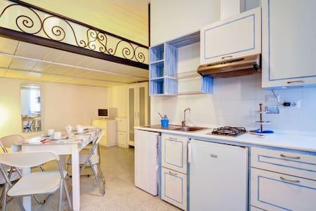 Studio Imperia - Borgo Marina - Imperia - Apartment