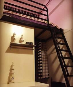广交会 地铁科韵路站 BRT棠下站 loft风格 复式独立公寓房A - Guangzhou - Apartment