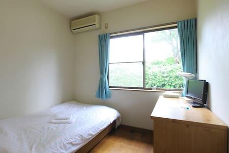 Yakushima Guesthouse Suginoko(S3) - Bed & Breakfast