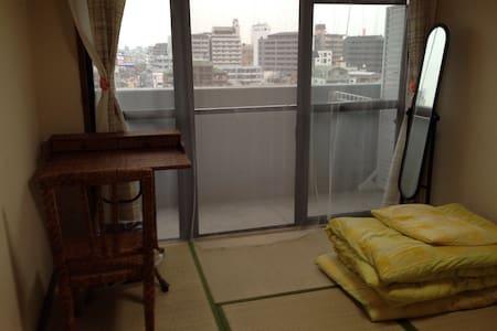 Private TATAMI room, Great price!!!