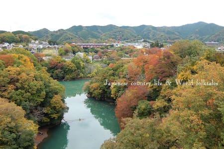Relaxing country life, accessible to Tokyo&Mt.Fuji - Midori-ku, Sagamihara-shi - Bed & Breakfast