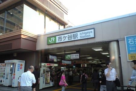 Near station/4 lines/, Shinjuku Tok - Lägenhet