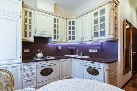 Excellent apartm 20 min from center - Moskva