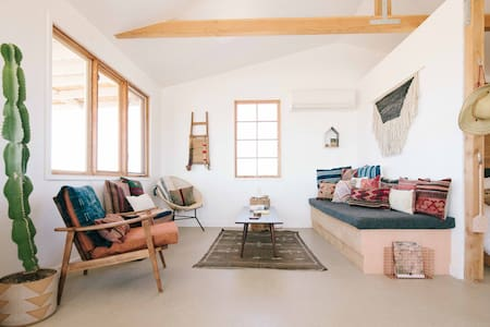 North Joshua Tree Cabin by Campover - Joshua Tree - House