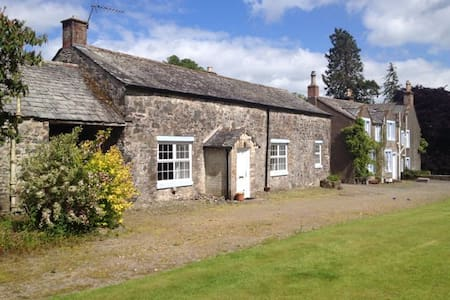 Cosy cottage in beautiful Scottish countryside - Speddoch - Huis