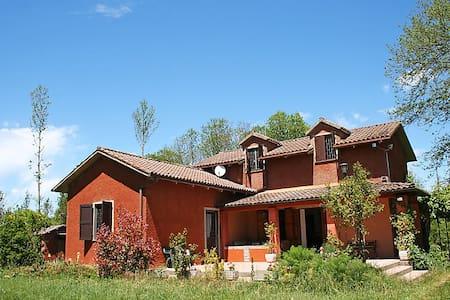 VILLA FIOR D'ALBERO - Capranica - Villa