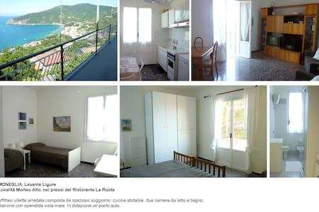Moneglia villa  vacanze - Moneglia - Villa