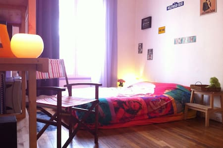 Large room for 2,nice apartment and neighborhood! - Appartement