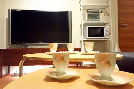 New Luxury View Ginza Tsukiji #03 - Apartment