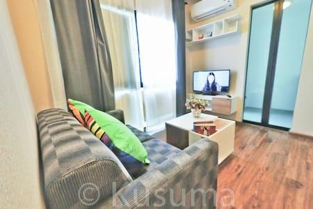 zine's room - Nakhon Ratchasima - 公寓