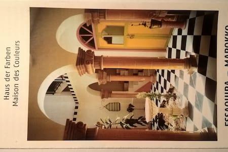 Dar Alouane, Haus der Farben