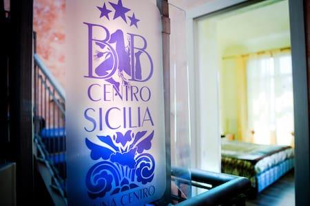 B&B Centro Sicilia Enna Centro - Inap sarapan