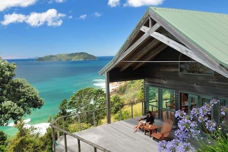 Incomparable Ocean & Island Views - Casa
