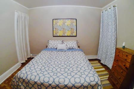 Cozy Room in vibrant city 25 Mins to Times Square - West New York - Radhus