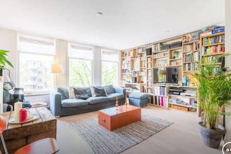 Great central apartment near Westerpark - Amsterdam - Apartment