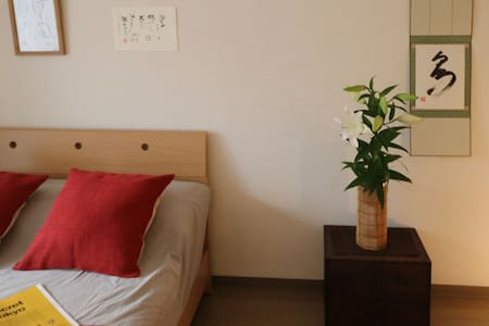 Ikebukuro JR 5 minutes EasyAccess Pocket Wifi - Wohnung