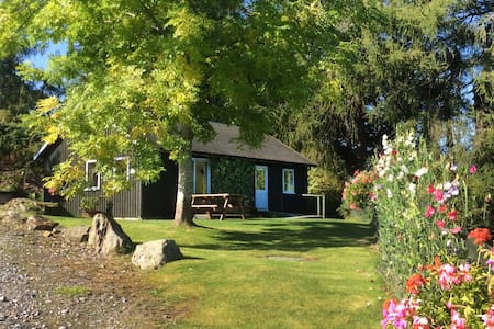 Rannoch Lodge - Aberfeldy - Chatka