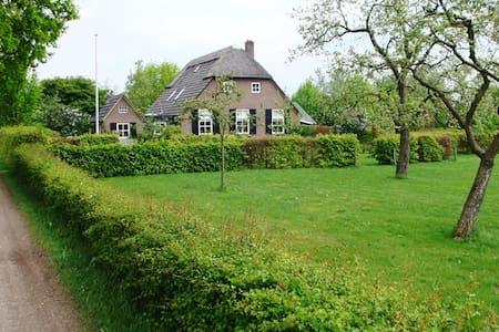 Knus vakantiehuisje op de Veluwe - Emst - Maison