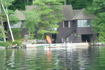 Lakefront Family Camp on Squam Lake- Amazing Views - Maison