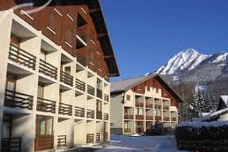 appartement cozy à 350m des pistes - Saint-Léger-les-Mélèzes