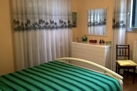 Spacious and lighty double bedroom - Wohnung