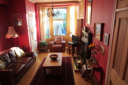 Elegant central Edinburgh apartment - Lägenhet