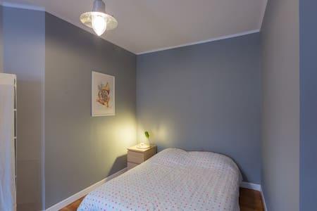 Chambre+SDB privée à 50m de la gare - Metz - Apartment