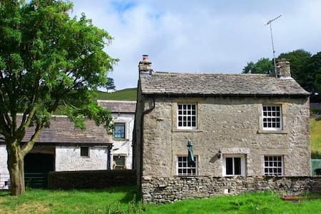 Charming old stone cottage - Kettlewell - Dom