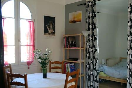 Charmant appartement près de Paris - Apartamento