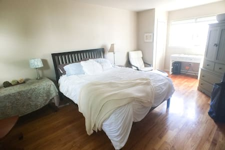 Beautiful Sunny Bedroom Lawrenceville Princeton - Casa