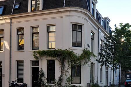 Van Gogh Suite Amsterdam IV - Amsterdam