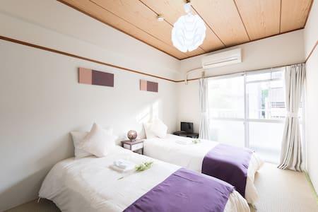 Nice Japanese-style room near to IKEBUKURO /TW54 - Appartamento