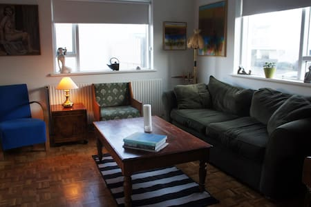 Lovely Single Room - Akureyri - Casa