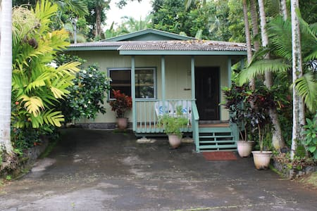 Hawkins Vacation Rental - Hilo - Bungalow