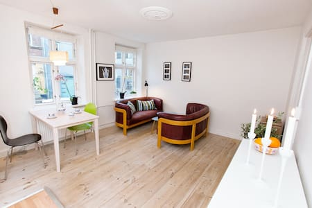 Comfy and snug in the heart of the city - Apartament