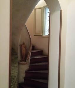 La Casa dei Giorni Felici - Reggio Emilia - Appartement