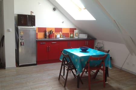 Appartement T2  45 m², Parking Gratuit - Chantepie - Apartmen