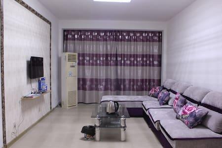 人在旅途、家在天下 - Weihai - Appartement