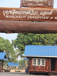 Grand View Resort with Breakfast, PrachinBuri - Bungalow