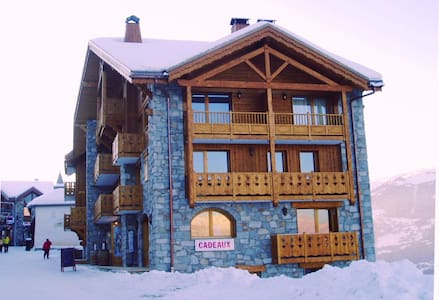 Lovely ski apartment in the centre of Montalbert - Appartamento