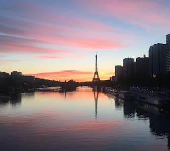 Studio 30m2  à côté de la Tour Eiffel - Parijs